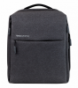 Рюкзак Xiaomi Mi minimalist urban Backpack Dark Grey
