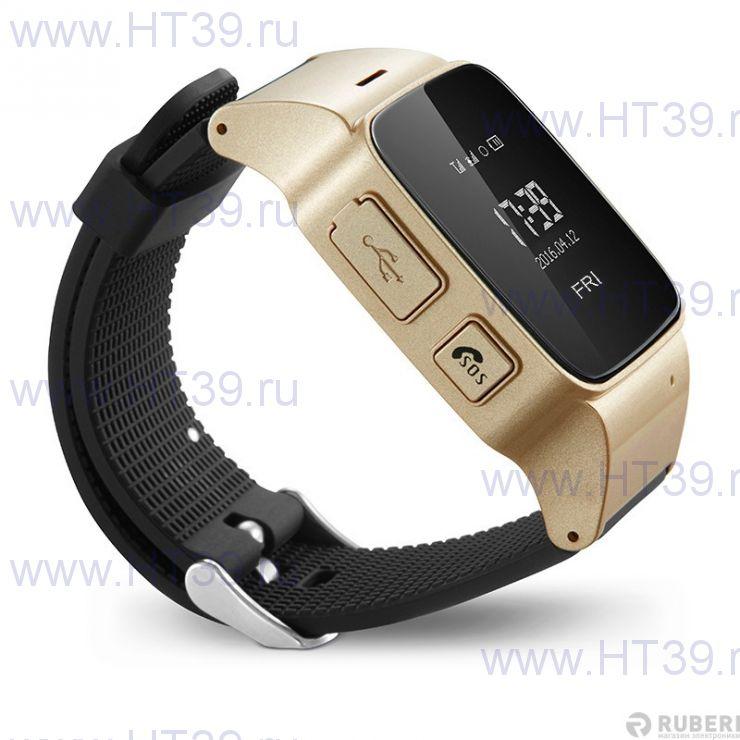 Часы Smart Baby Watch D99 Silver