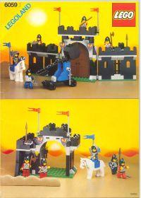 6059 Лего Городские ворота