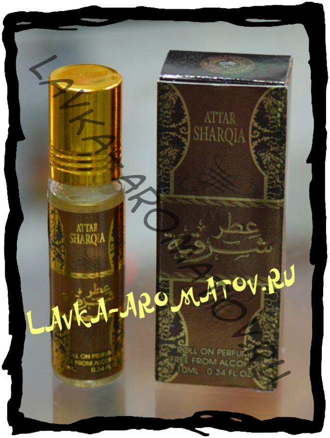 Oud Sharqia 10 ml CPO Ard Al Zaafaran