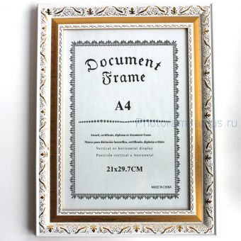 Рамка для диплома А53 (цвет: белый)