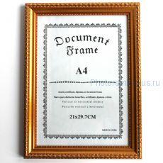 Рамка для грамоты А268 (2 цвета на выбор)