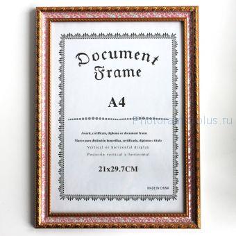 Рамка формата А4 (артикул: А9)
