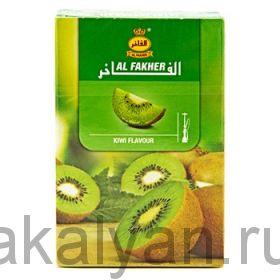 Al Fakher Киви