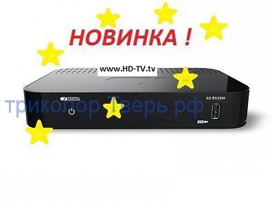 Комплект Триколор ТВ Full HD с ресивером GS B532M
