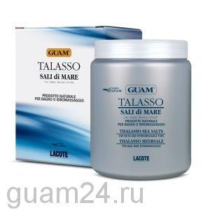 Соль для ванны Talasso GUAM, 1000 г код (0101)