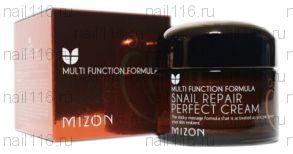 Крем с экстрактом улитки питат. SNAIL REPAIR PERFECT CREAM 50 мл.