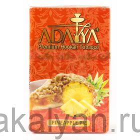 Adalya Pineapple Pie (Ананасовый пирог)