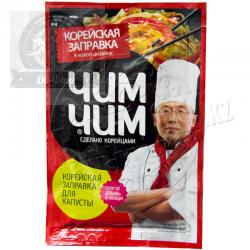 """Приправа """"Чим-Чим"""" корейская заправка для капусты"""