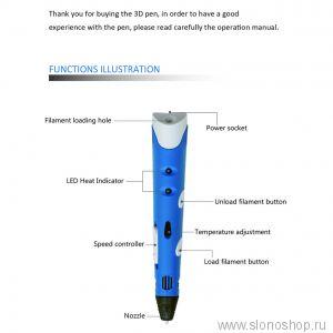 3D ручка карандаш 3d pen