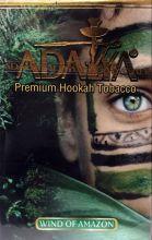Adalya Wind of Amazon (Ветер Амазонии)