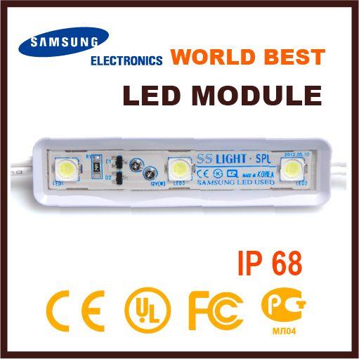 Модуль SS-Light на светодиодах Samsung 3 led 0.72 Вт водозащищенный
