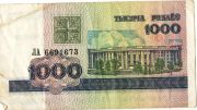 1000 рублей. 1998 год. ЛА 6691673.