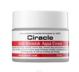 CIRACLE ANTI BLEMISH AQUA CREAM 50ml - увлажняющий крем для проблемной кожи
