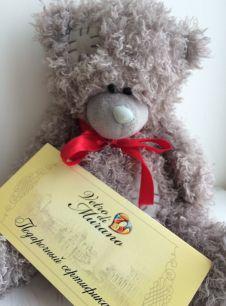 Подарочные сертификаты различным номиналом