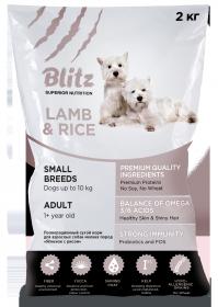 Blitz Adult Mini д/взрослых собак мелких Ягненок/рис