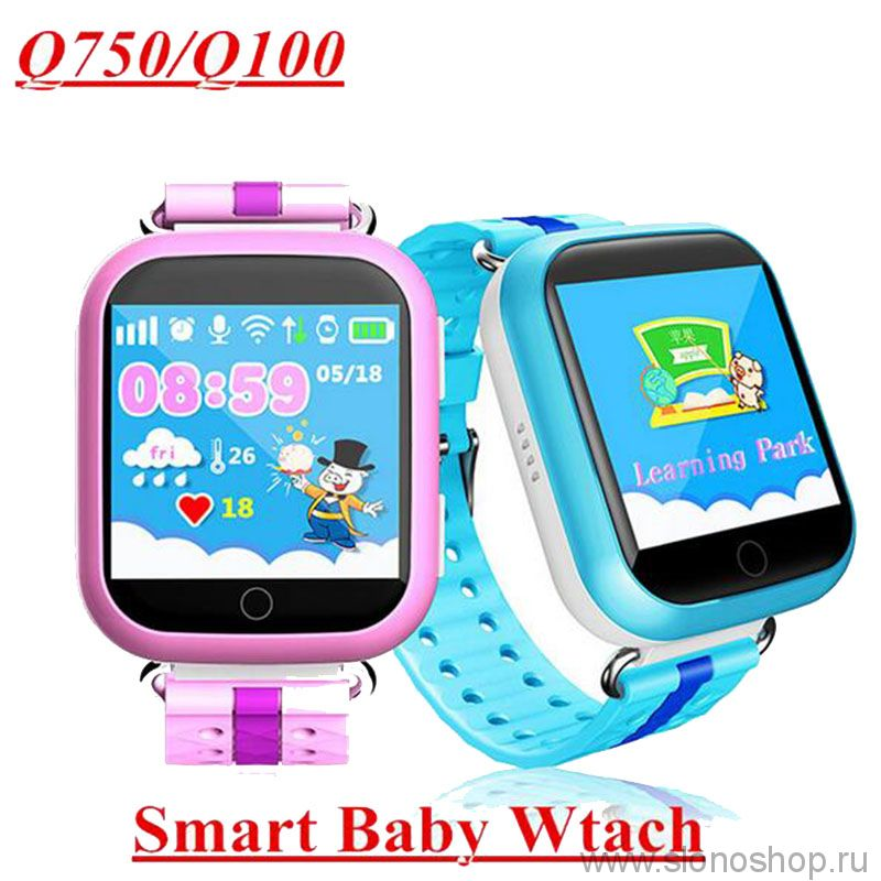 Умные часы q100 smart watch q750 детские смарт часы с сенсорным экраном