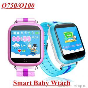 Умные часы gw200s или q100 smart watch детские смарт часы с сенсорным экраном + ПОДАРОК