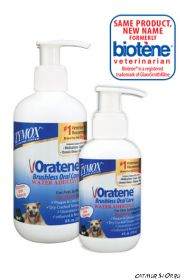 Oratene Drinking Water Additives (4 oz) 118 мл.