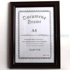 Рамка формата А4 для диплома А94 (2 цвета на выбор)