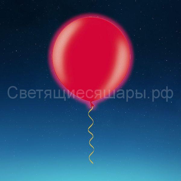 Большой светящийся шар (красный, 60 см)