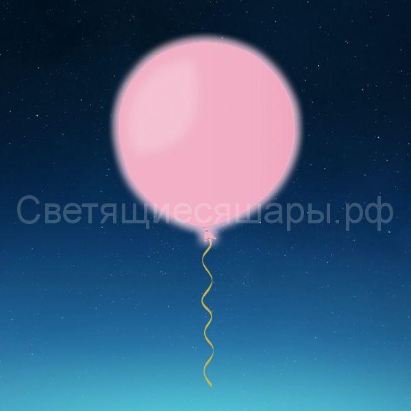 Большой светящийся шар (розовый, 60 см)