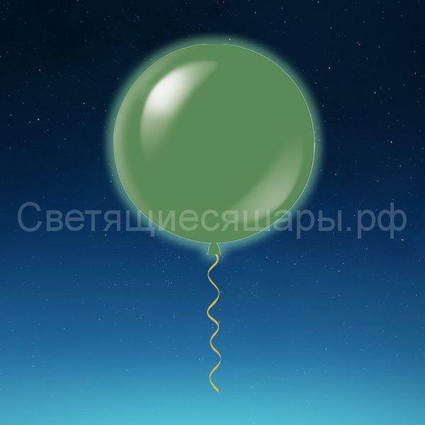 Большой светящийся шар (зеленый, 60 см)