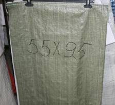 Мешки для мусора п/п 55см х 95см