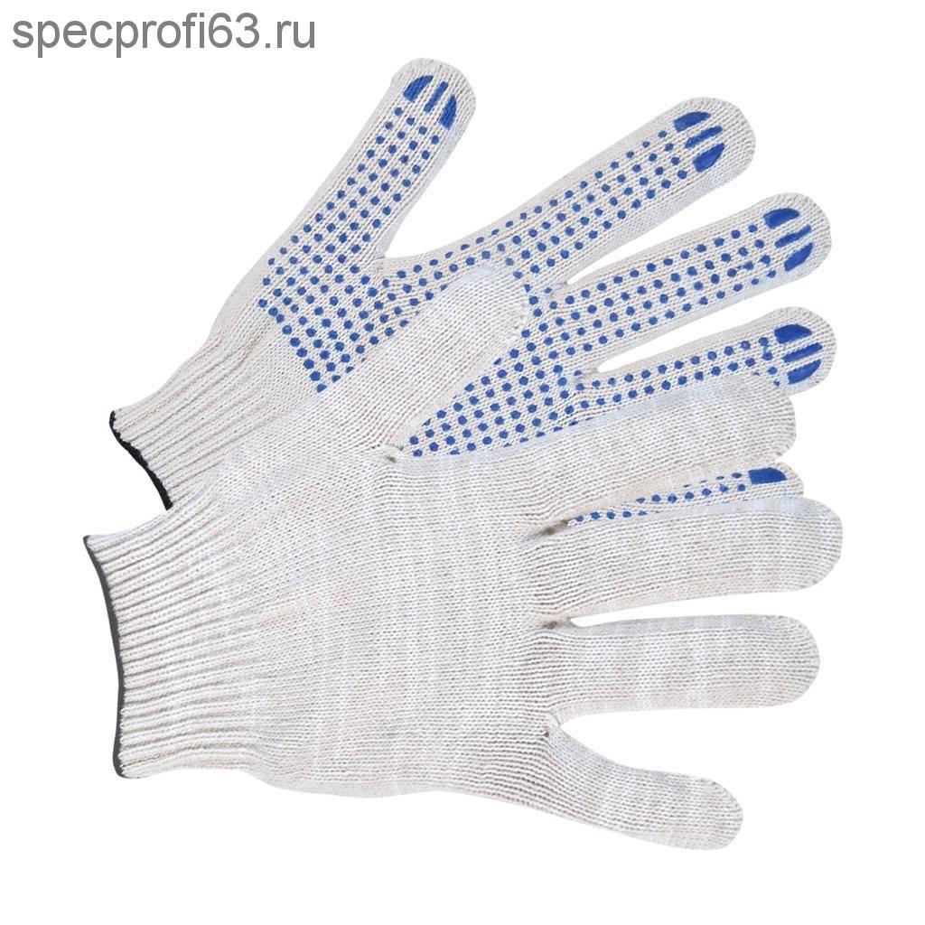 Перчатки 7,5 класс 7 с ПВХ