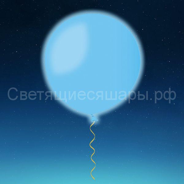 Олимпийский светящийся шар (голубой, 90 см)