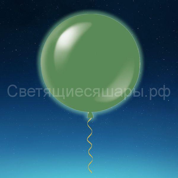Олимпийский светящийся шар (зеленый, 90 см)