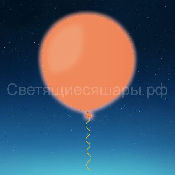 Олимпийский светящийся шар (оранжевый, 90 см)