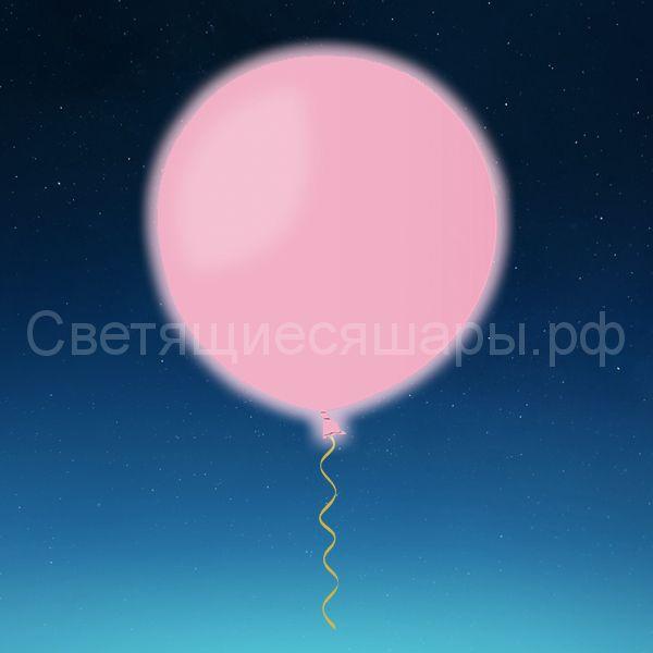 Олимпийский светящийся шар (розовый, 90 см)