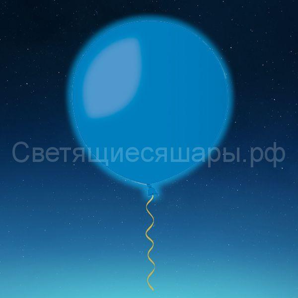 Олимпийский светящийся шар (синий, 90 см)