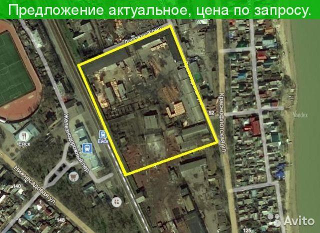 Продается коммерческая недвижимость 2.05 га.город Ейск ул. Пролетарская 38