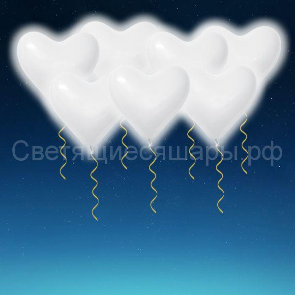 Сердце светящееся 40 см (белое)