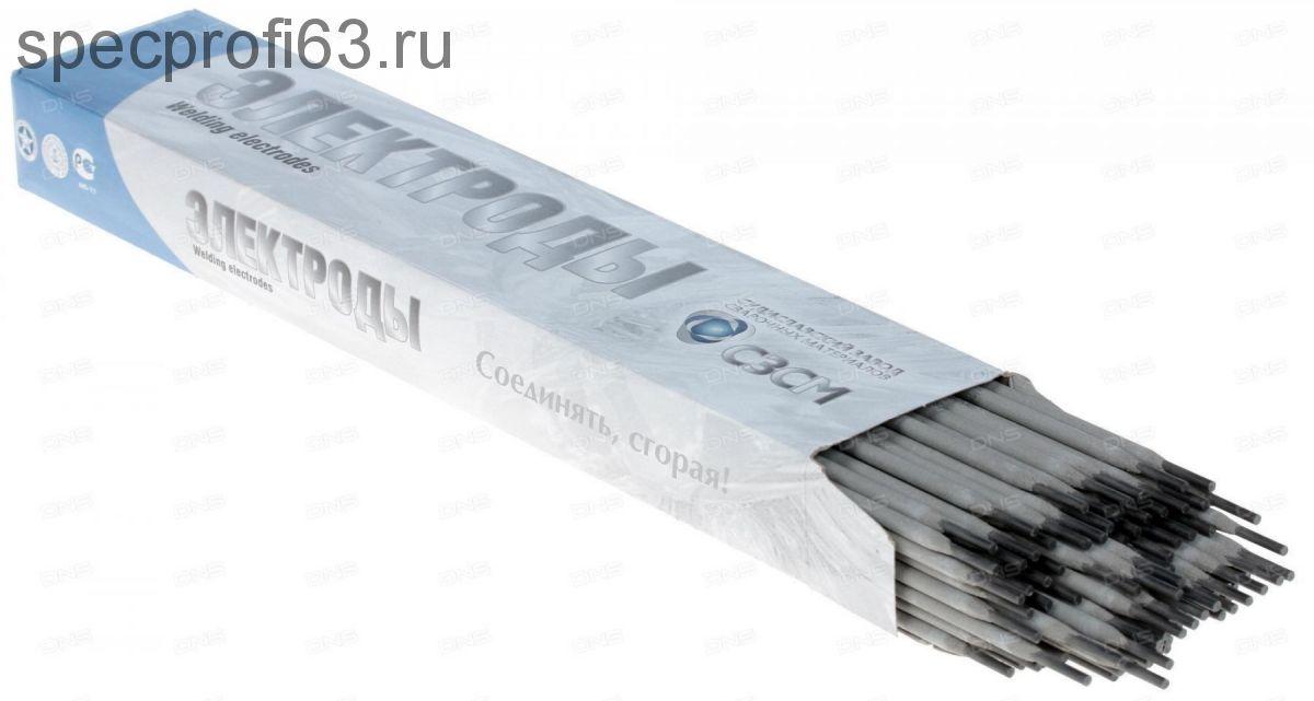Электроды УОНИ 13/55 д.3мм(СЗСМ) (3кг)