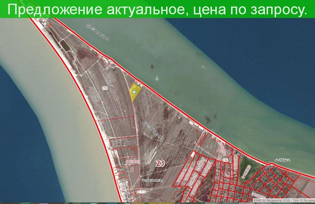 участок на берегу Азовского моря 6.8 га.станица Должанская Краснодарский край.