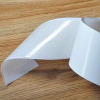 Лента контактная (липа, велкро) на клеевой основе ширина 20 мм белая