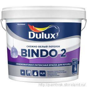 DULUX Bindo 2