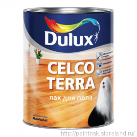 Dulux Celco Terra 45 полуглянцевый
