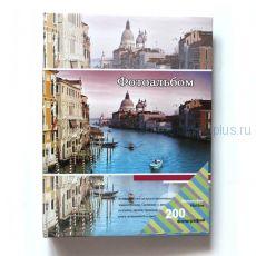 """Фотоальбом """"Венеция"""" на 200 фото А249"""