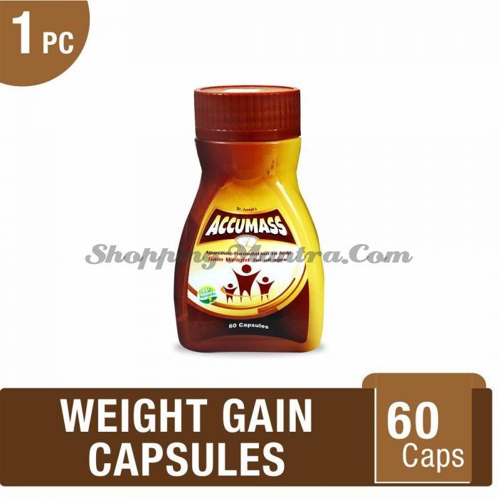 Аюрведические капсулы для набора веса Акьюмасс Дивиса | Divisa Accumass Ayurvedic Weight Gain Capsules