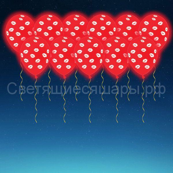 """Светящийся шар """"Поцелуи"""""""