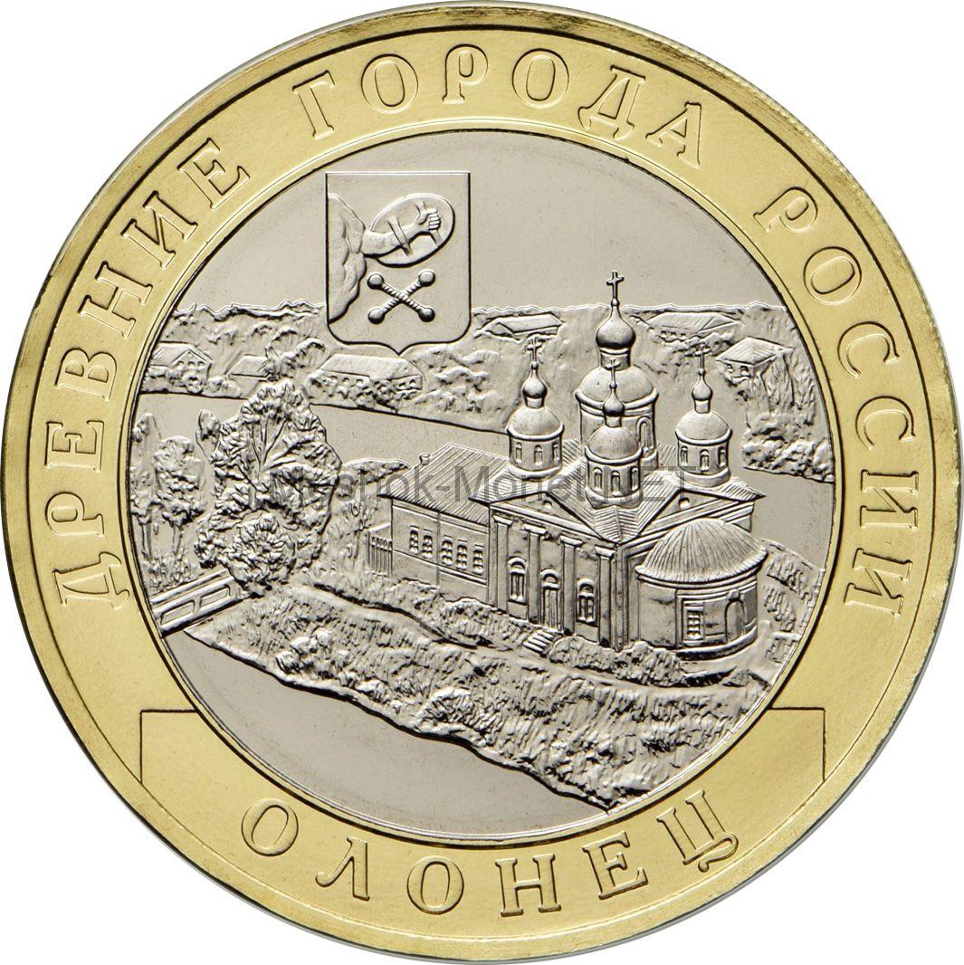 10 рублей 2017 год. г. Олонец БРАК, без гуртовой надписи