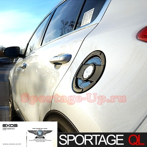 Лючок бензобака + накладка на крышку горловины EXOS для KIA Sportage4