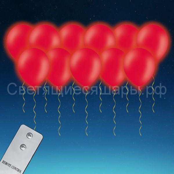 Красные светящиеся шары с пультом ДУ