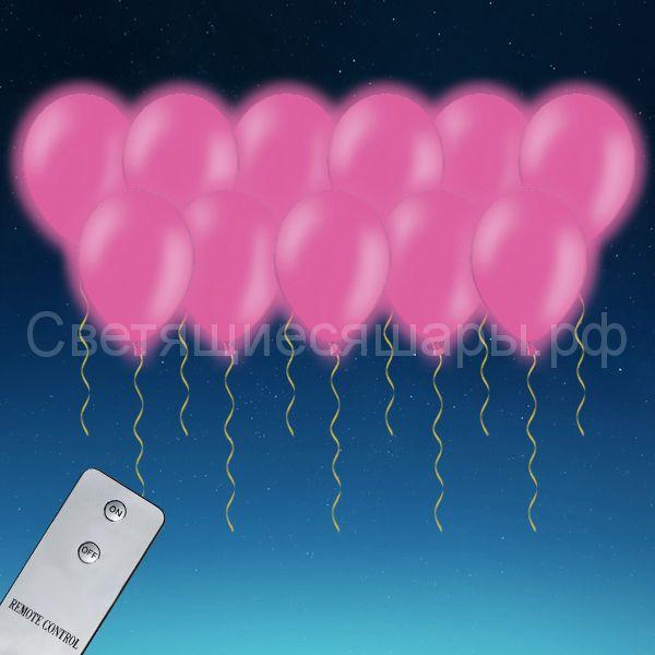 Ярко-розовые светящиеся шары с пультом ДУ