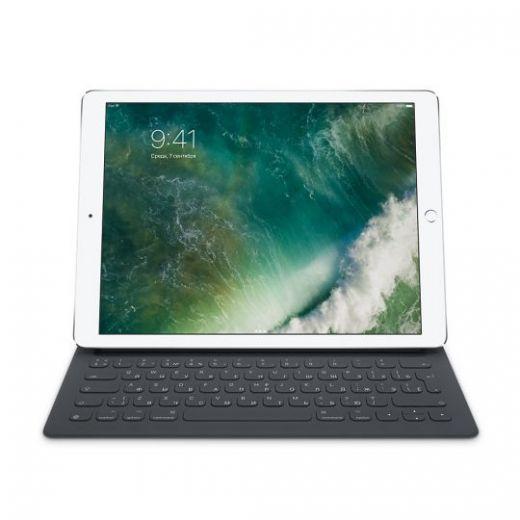 Клавиатура Smart Keyboard для iPad Pro с дисплеем 9,7 дюйма, русская раскладка