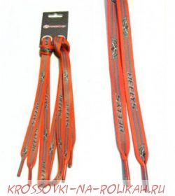 Шнурки Gray Red Logo Scull